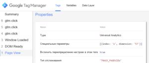 Передача пользовательского параметра с User ID