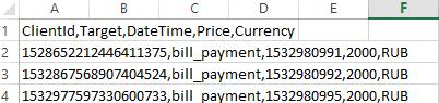 Пример файла для загрузки