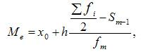 Медиана формула